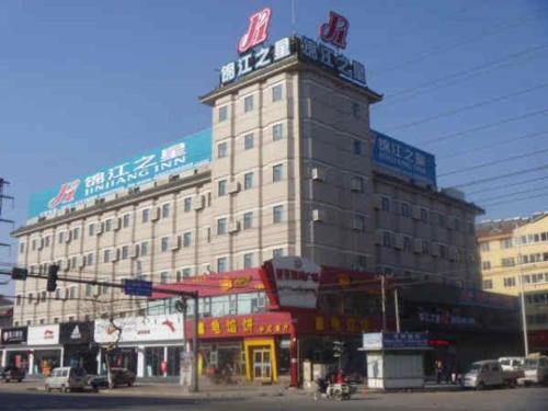 Jinjiang Inn Qingdao Jiaozhou City Jiaozhou East Road