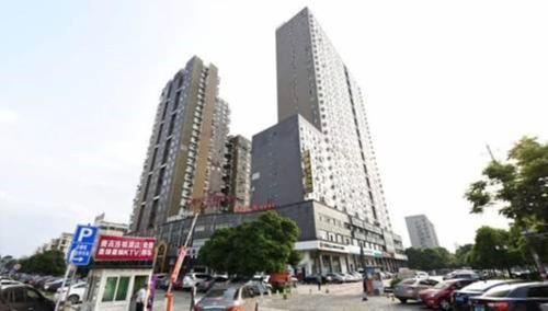 Jiusheng Chain Apartment Business School shop