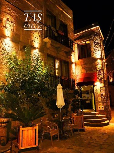 Отель Tas Otel 17 0 звёзд Турция
