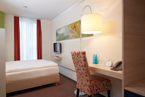 H+ Hotel München photo 24