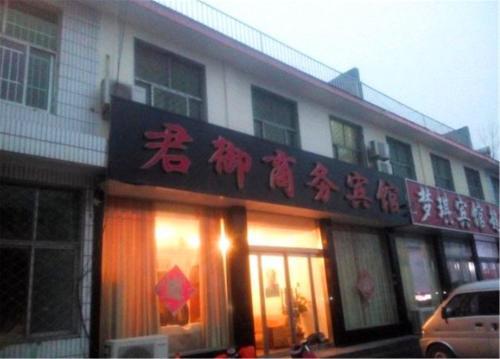Отель Junyu Inn 0 звёзд Китай