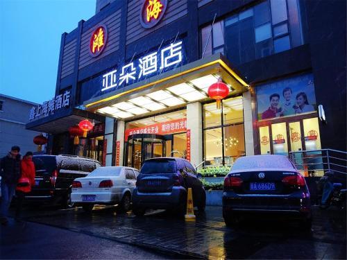 Отель Taiyuan Atour Hotel Qinxian Street 4 звезды Китай