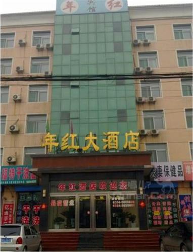 Отель Pingyao Nianhong Hotel 0 звёзд Китай