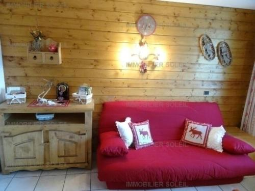 Отель Rental Apartment Orgentil - Valmorel Ii 0 звёзд Франция