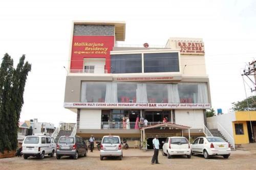 Отель Mallikarjuna Residency 3 звезды Индия
