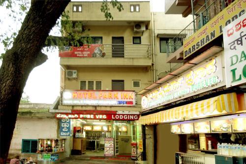 Отель Hotel Udupi Park Inn 0 звёзд Индия