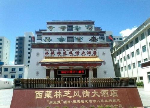 Fengqing Hotel