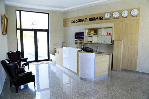 Iveria Hotel