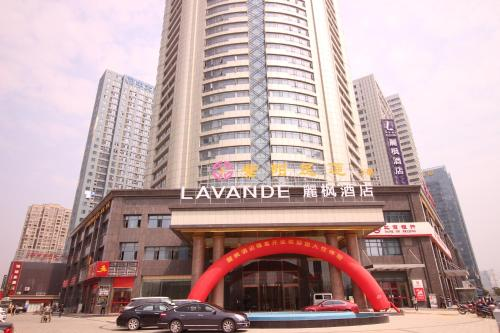 Lavande Hotel Nanchang East Aixihu Subway Station Branch