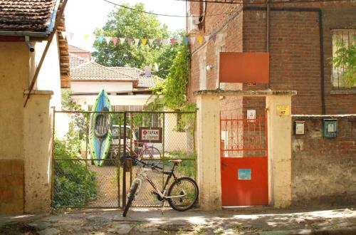 Bike Hostel Plovdiv - фото 17