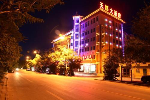 Dunhuang Tian Du Hotel