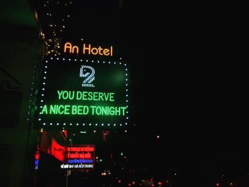 Отель An Hotel 2 звезды Вьетнам