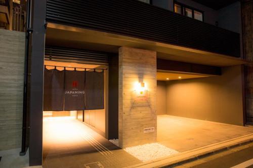 Aning Hotel Hakkoen