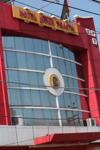 Inder Prasth Hotel
