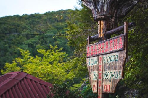 Абхазия новый афон питание