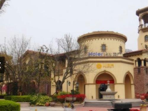Отель Jinshatan Alice Holiday Apartment 0 звёзд Китай