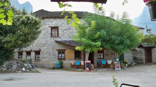 Karpouzis Guesthouse