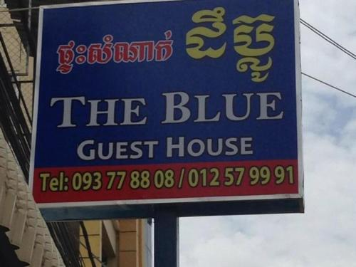 The Blue Guest House