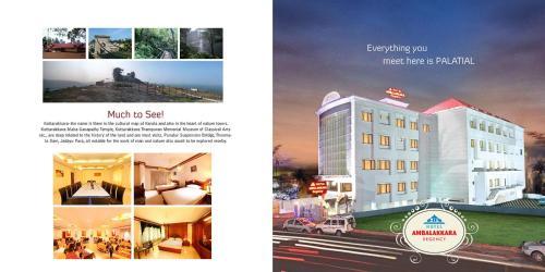 Hotel Ambalakkara Regency,kottarakkara