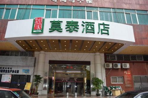 nanshan shekou map and hotels in nanshan shekou area shenzhen rh agoda com