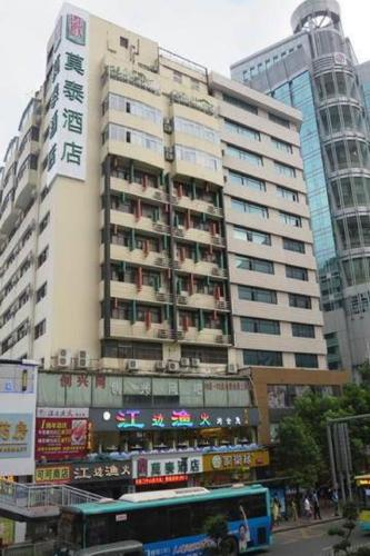 luohu district map and hotels in luohu district area shenzhen rh agoda com