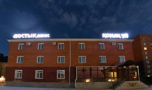 HotelDostyk Luxe Hotel
