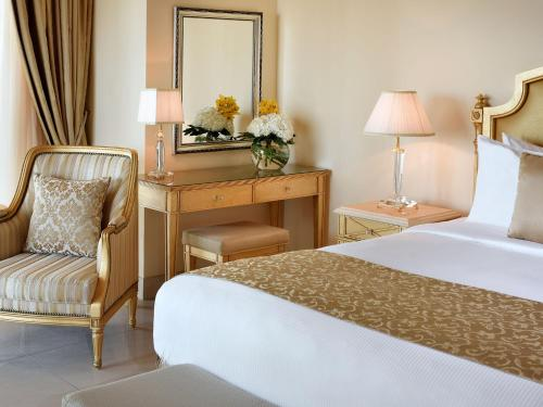 Kempinski Hotel & Residences Palm Jumeirah photo 58