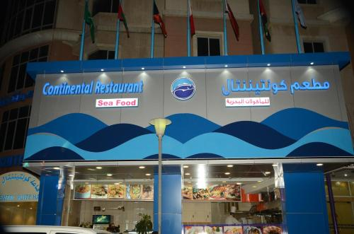 Continental Suite farwaniya, Kuwejt