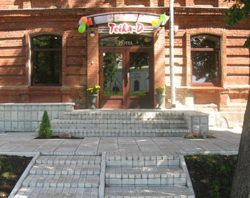Hotel Teika D, Daugavpils