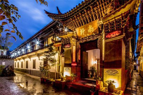 Отель Lijiang XuanNan Club 5 звёзд Китай