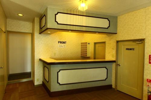 Hotel Utopia Naeba