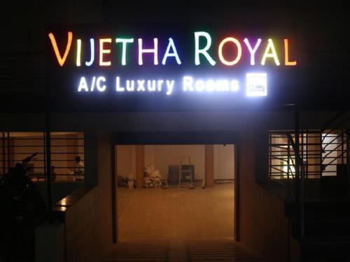 Vijetha Royal Hotel