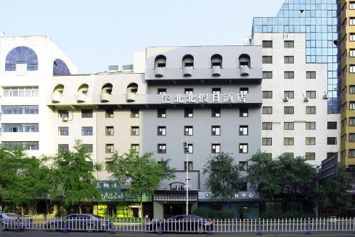 Beibei Holiday Hotel Harbin Central Street Xinyang Road