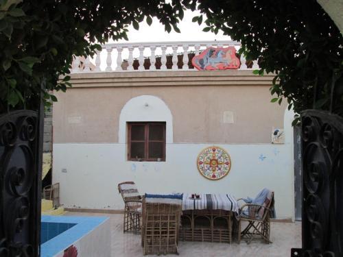 HotelOmar El Kahiam House