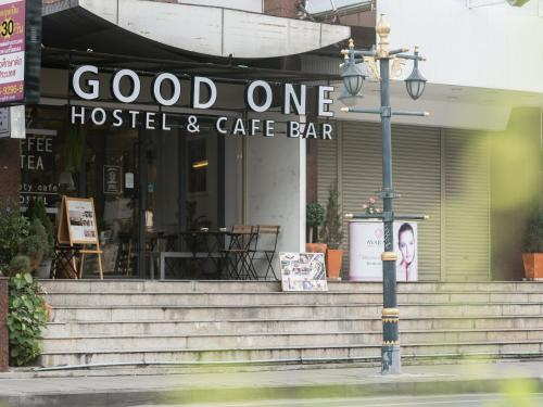 Hotel Good One Hostel & Cafe Bar