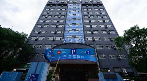 HotelHanting Express Shanghai Lujiazui Software Park