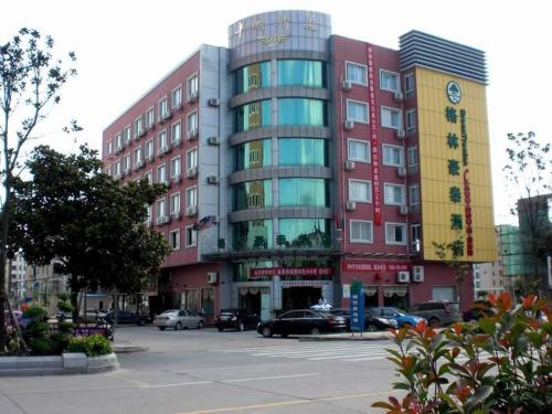 Greentree Inn Yancheng Dafeng West Huanghai Road South Changxin Road Business Hotel