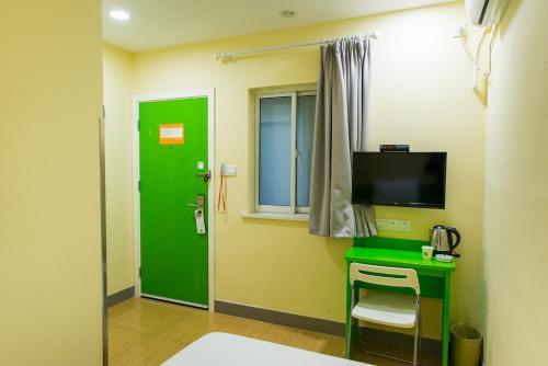 Hi Inn Shanghai Jiading New Town, Jiading