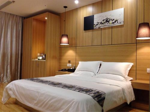 Starway Hotel Yancheng Dafeng District Nanxiang Road