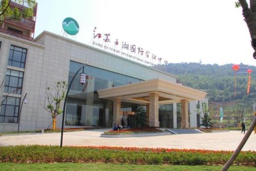 Jiangsu Yunhu International Co..