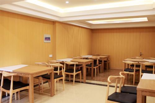 GreenTree Inn ShanDong Qingdao Jiaozhou New Airport Lige Village Express Hotel, Циндао