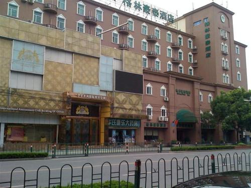 Greentree Inn Jiangsu Nantong Middle Qingnian Road Business Hotel