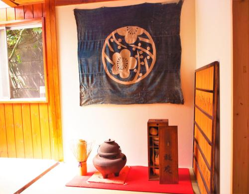 Guest House Kominka Nagomi