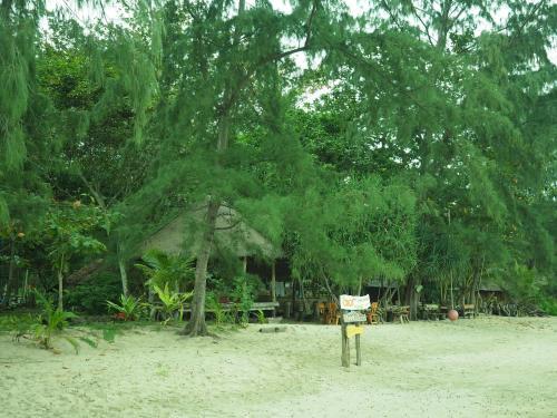Гостевой дом Cocobar&Bungalow, Кох-Юм