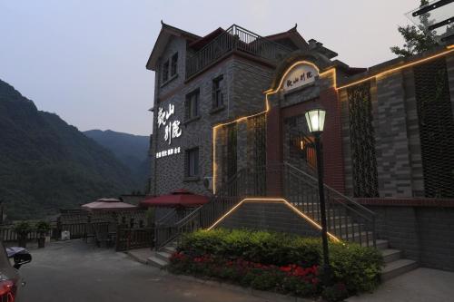 Guan Shan Guesthouse