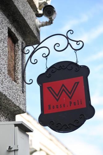 VV-House, Puli