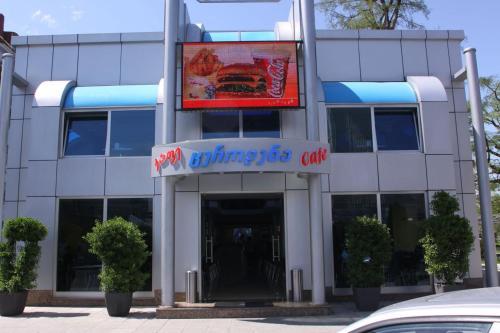 Апартаменты Меликишвили, 4