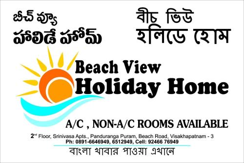 Beach View Holiday Home