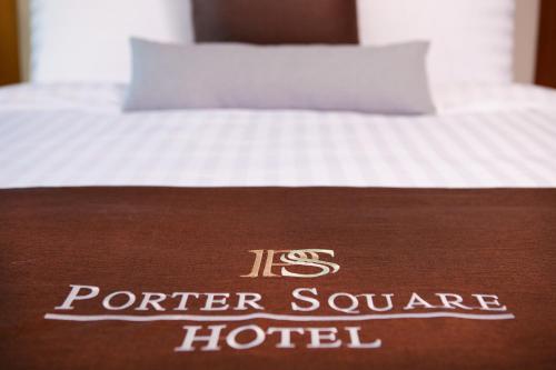 Porter Square Hotel - 24 of 26