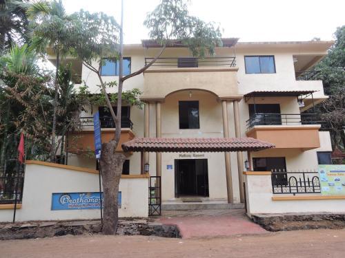 Prathamesh Holiday Home